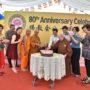 80th_Anniversary -Cutting the Anniversary's birthday cake