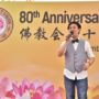 80th_Anniversary -Our invited guest singing a song