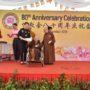 80th_Anniversary -Representative of Buddha of Medicine Welfare Society receiving the cheque from Ven Bao Shi